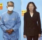 檢, '출석요구 불응' 김기춘·조윤선 강제 소환 검토