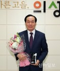 '의성眞', 대한민국 브랜드 명예의 전당 수상