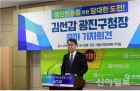 김선갑 서울시의회 운영위원장, 광진구청장 출마 선언