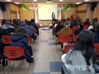 안산소방서, 어린이집 보육교직원 소방안전 교육