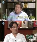"""'한끼줍쇼' 김용건, 방송서 아들 깨알 자랑 """"백종원 보다 요리 잘하는 하정우"""""""