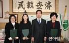 강북구 '아동권리 옴부즈퍼슨' 위촉식 가져