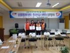 한국전력 공사 태백지사-상장동행정복지센터, 업무협약 체결