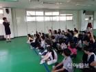 마포구, '찾아가는 어린이 안전사고 예방교육' 실시