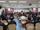 연천미라클 U-15축구단 창단식 개최
