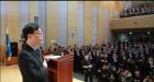 참여연대 트로이카, 금융개혁 드라이브 시동
