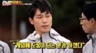 '해피투게더' 윤성빈, 자기애 얼마나 대단하길래?....동료가 폭로한 내용 재조명
