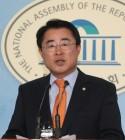 """평화당 """"남북정상, 비핵화·평화체제·관계회복이 목표"""""""