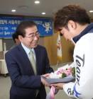박원순, 평창올림픽·패럴림픽 서울시 선수단 격려 오찬
