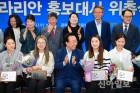 평창올림픽 컬링스타 '팀 킴'... 실라리안 홍보대사 위촉