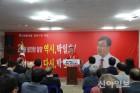 박일호 밀양시장 후보 선거 사무소 개소식 가져