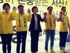 신현웅 서산시장 후보, 선거 사무소 개소식 가져