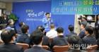 윤화섭 후보, 전국 최초 시민사회단체 협치형 선거캠프 선보여