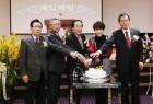 한국화훼유통연합협동조합 창립…비전 선포