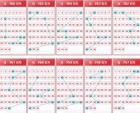 [로또당첨번호분석] 지난 5주를 보면 767회가 보인다… 연속번호 출현하는 색깔에 주목