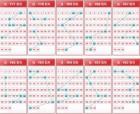 지난 5주를 보면 772회가 보인다… 연속번호 출현하는 색깔에 주목