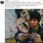 """김미화, 일베사이트서 캡처 """"저와 노무현 전 대통령을 모욕한 합성사진"""""""