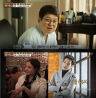 '인생다큐 마이웨이' 탤런트 송기윤, '여자의 비밀' 이후…'중소기업 성공을 돕는 사람들' 뭐 하는 곳?