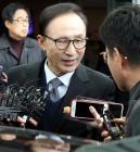 """김어준이 매일 외친 """"다스는 누구겁니까?""""…손석희, MB 비자금 120억 실체 접근"""