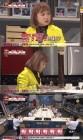 """'냉장고를 부탁해' 박나래, 김성주 연복풍 탕수육에 기립박수 """"이건 사기다"""""""