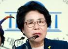 """홍미영 인천시장 출마 선언""""인천시민 삶을 바꾸는 첫번째 시장 되겠다"""""""