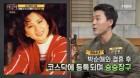연예인 주식부호 박순애·함연지…이수만·양현석 사이 낯선 이름 누굴까?