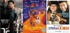 [영화순위 예매율 TOP7] 1위 '메이즈 러너' 2위 '코코' 3위 '그것만이 내세상' 4위 '1987' 5위 '신과함께'…쥬만지·위대한 쇼맨 순