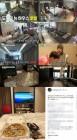 도끼, 호텔 집 '여유로운 일상'…'럭셔리라이프' 1박 가격 얼마?