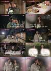 김국진♥강수지, 정선 산골서 스몰웨딩…'불타는청춘' 눈물바다