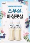 웅진식품 서울우유 코카콜라 外