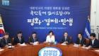 민주당, 차기 지도부는 '단일성 집단지도체제'가 유력