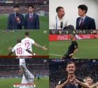 잉글랜드 vs 크로아티아 준결승에서도 열일…박지성X배성재 활약 계속된다