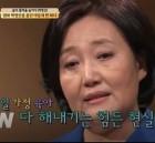 """'남모를 눈물' 박영선, """"나는 언제나 혼자였다...남편과 아들에게 느끼는 미안한 마음"""""""