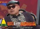 """강호동에 충격 발언 이유는? """"연예인 다 죽인 사람"""" 재조명"""