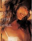 """'화끈' 성현아, 전 애인과 문신도 나눠새겼다? """"몸 부위 OO에 조그맣게..."""""""