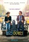 MBC 총파업, 다수 프로그램 결방…'비긴어게인' 무한도전 더빙판 방송
