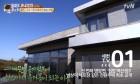 [세컷TV] '하태하태' 이번 주 TV속 장면 '집밥 백선생3', '한끼줍쇼', '백년손님'