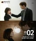[세컷TV] '하태 핫태' 이번 주 TV속 장면 '동상이몽2', '저글러스', '한끼줍쇼'