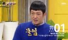 [세컷TV] '하태핫태' 이번 주 TV속 장면 '해피투게더 시즌3', '리턴', '김어준의 블랙하우스'