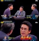 """'썰전' 유시민, 딸 유수진과 사이 안 좋다? """"생각 다른 점 있지만.."""""""