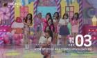 [세컷TV] '하태핫태' 이번 주 TV속 장면 '이불 밖은 위험해', '나의 아저씨', '엠카운트다운'