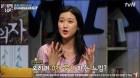 '위대한 유혹자' 문가영, 스펙 받쳐준 집안 배경이?