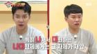 """'집사부일체' 이승기-양세형, 묵언 수행 제안에 """"차라리 날 죽여"""""""