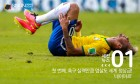 '2018 러시아 월드컵 결산', 최고 비매너 플레이어는?