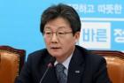"""[정치오늘] 유승민 """"통합신당 공동대표 맡을 것…지선 직후 사퇴"""""""