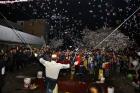 정읍시, 4월 '정읍벚꽃축제' 개최