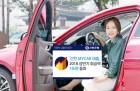 '신한 MY CAR 대출', 올 상반기 취급액 1조 원 돌파
