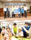 전북은행지역사랑봉사단, '2018 사랑의 삼계탕 나눔' 봉사활동