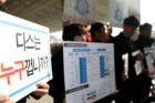 검찰, 다스 비자금 조성 의혹 관련 협력업체 압수수색