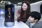SK텔레콤 KT, MWC 2018에서 인공지능 활용한 신기술 선보여
